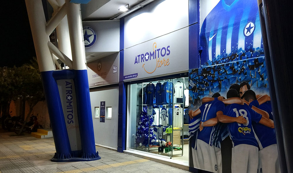 greece_atromitos_stad fanshop