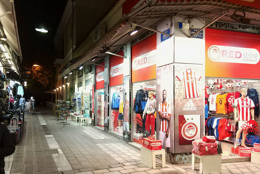greece_olympiakos_center fanshop